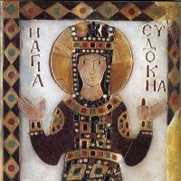 byzantine 312 – 1204